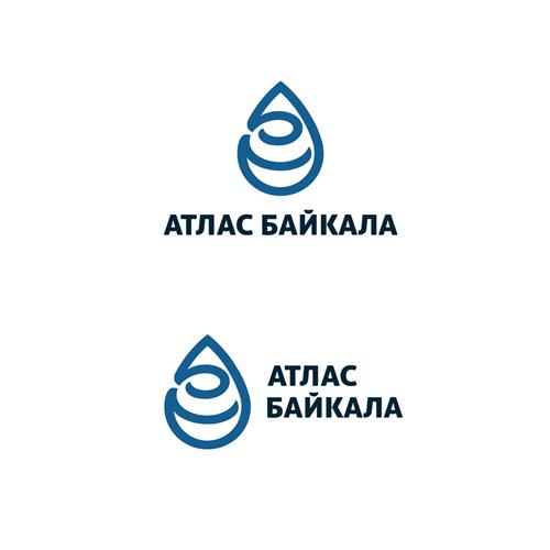 Разработка логотипа Атлас Байкала фото f_5985b014f22a479d.png