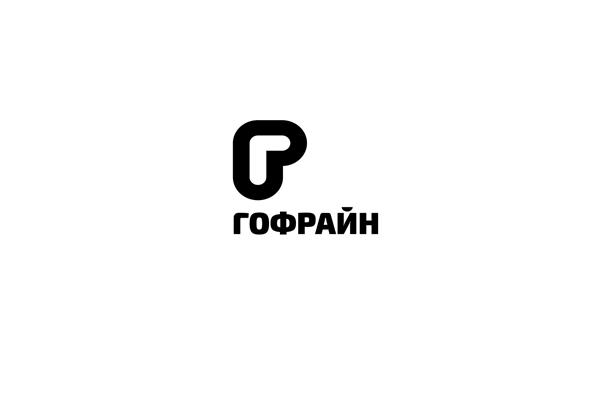 Логотип для компании по реализации упаковки из гофрокартона фото f_7715cdb54903edab.png