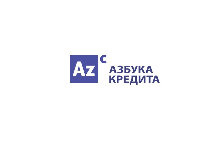 Разработать логотип для финансовой компании фото f_8695de3ba6cc2054.png