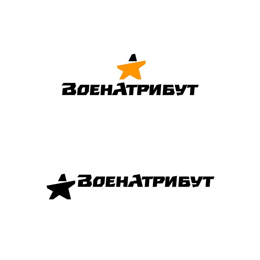Разработка логотипа для компании военной тематики фото f_967601bdae356796.png