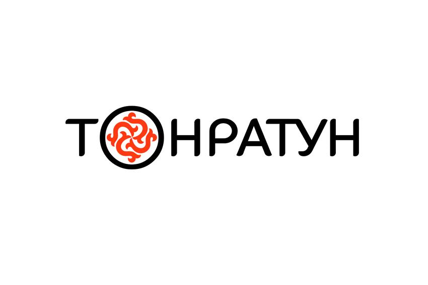 Логотип для Пекарни-Тандырной  фото f_9795d90455f5d5a5.png