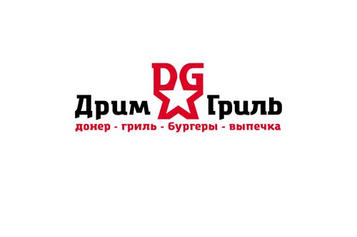 Разработка логотипа для фастфуда фото f_997554cabb532603.png