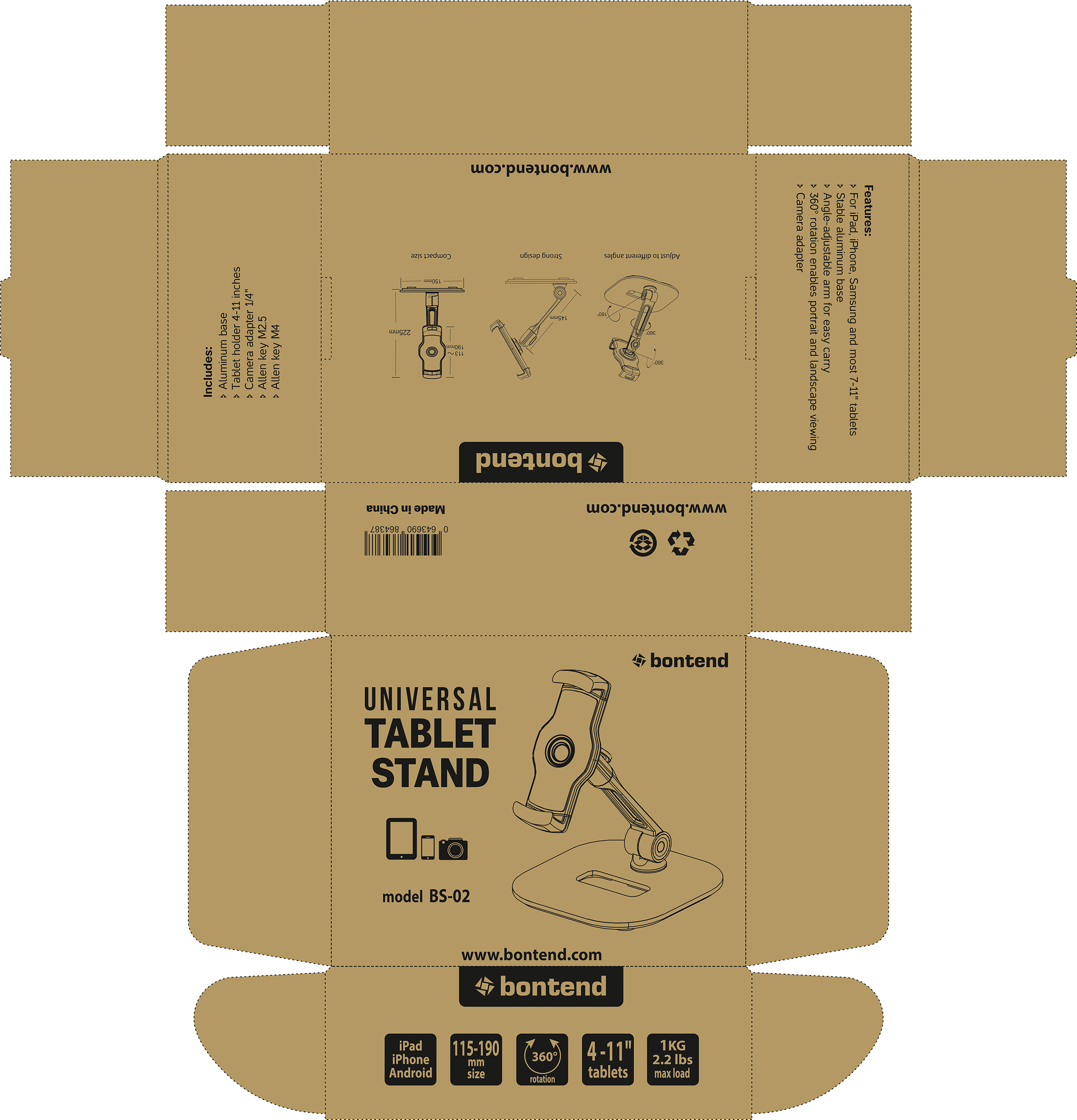 дизайн упаковки для Aliexpress