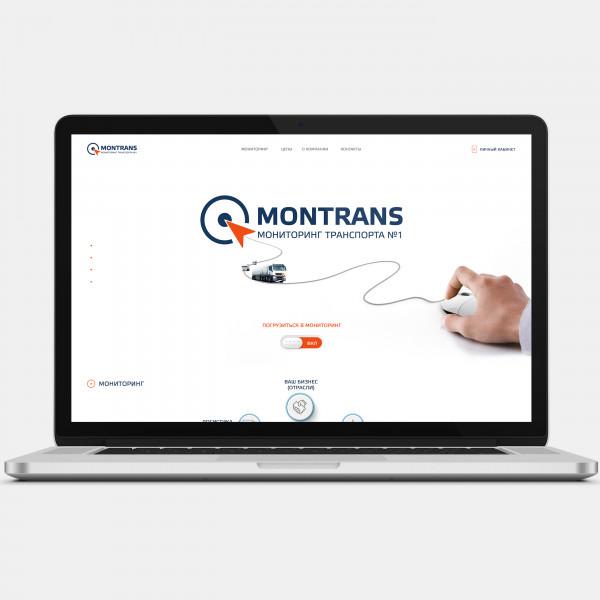 """Разработка сайта для ГК """"Montrans"""""""