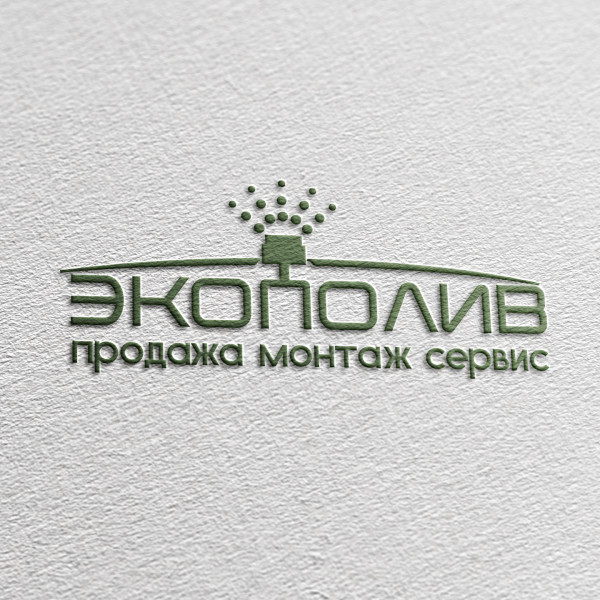 Разработка лого магазину оборудования для ландшафтного дизайна