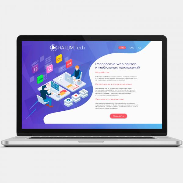 Одностраничный дизайн для компании по web-разработке сайтов и приложений