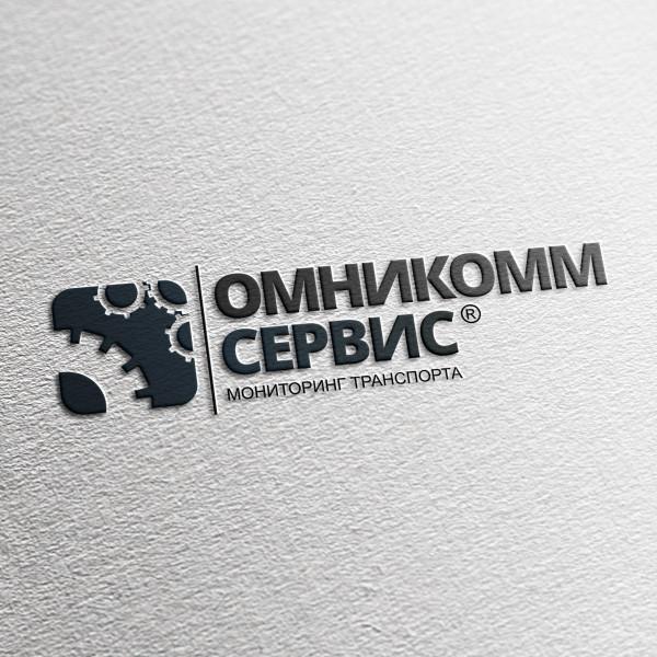 "Разработка логотипа для ""Омникомм-Сервис"""