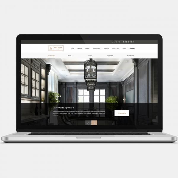 Разработка дизайна многостраничного сайта для архитектурной компании