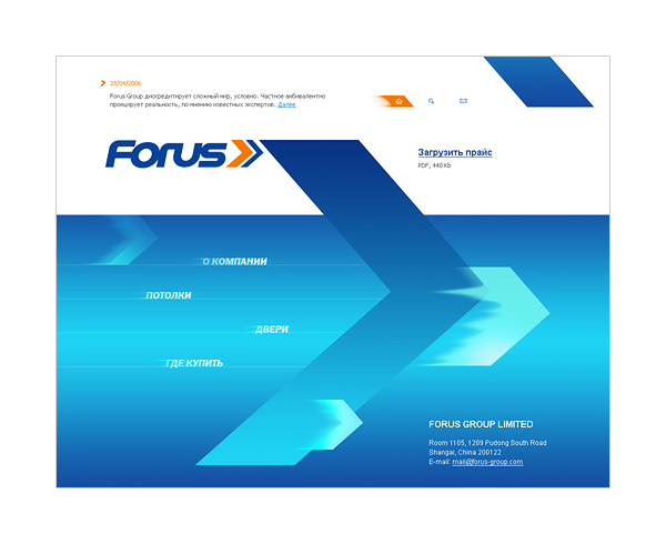 Forus Group