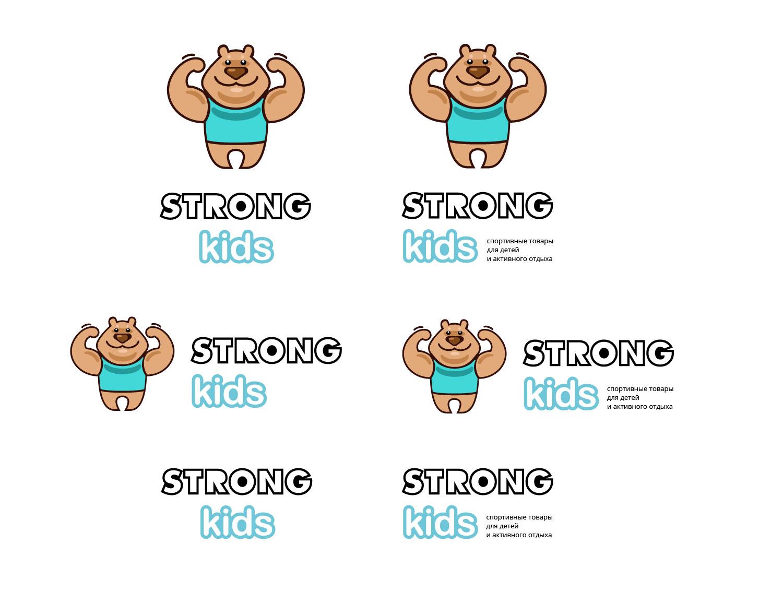 Логотип для Детского Интернет Магазина StrongKids фото f_8015c810c752758e.jpg