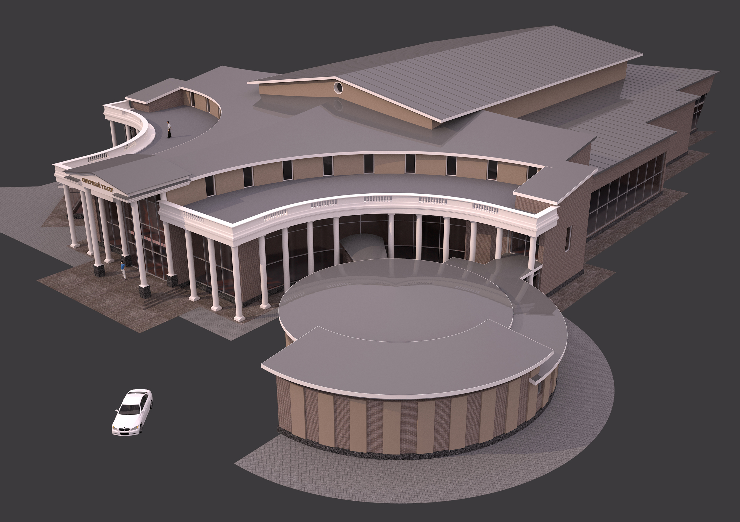 Разработка архитектурной концепции театра оперы и балета фото f_58352f5bd4ce3f0d.jpg