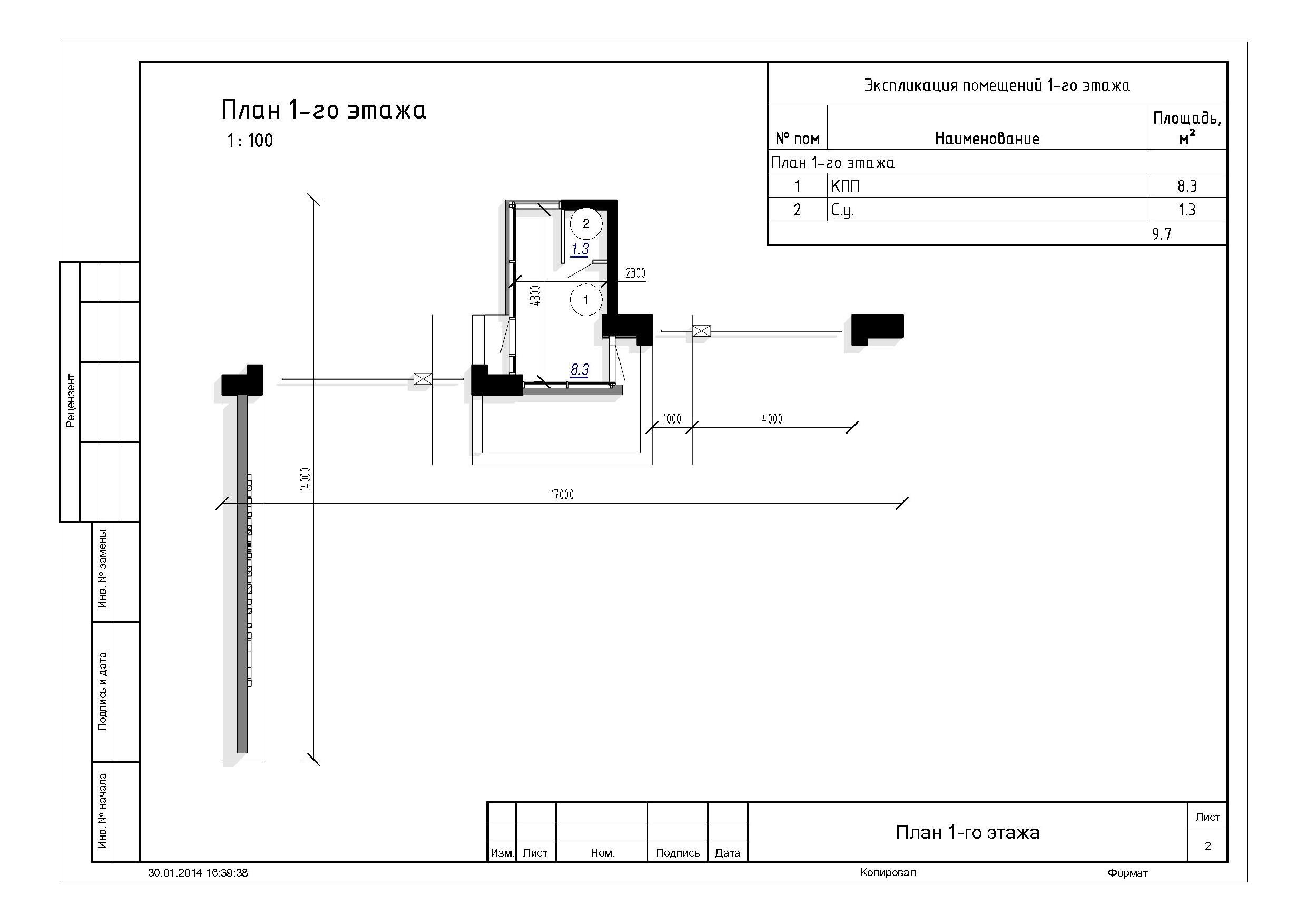 Дизайн Входной группы Торгово Складского Комлекса фото f_68152ea2acf8f48b.jpg