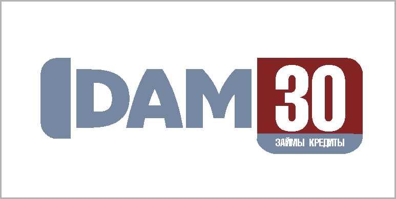 Логотип для микрокредитной, микрофинансовой компании фото f_0525a2d646a090d5.jpg