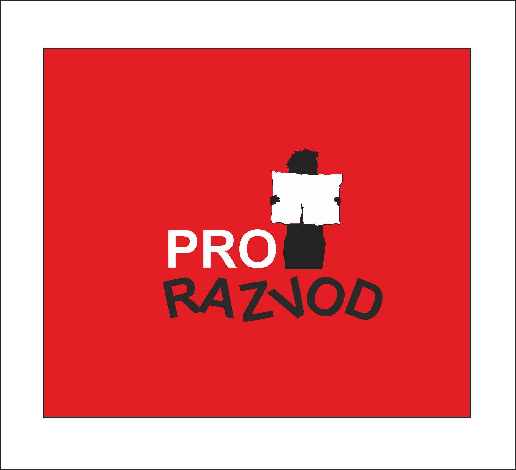 Логотип и фирм стиль для бракоразводного агенства. фото f_0595875e64d46399.jpg