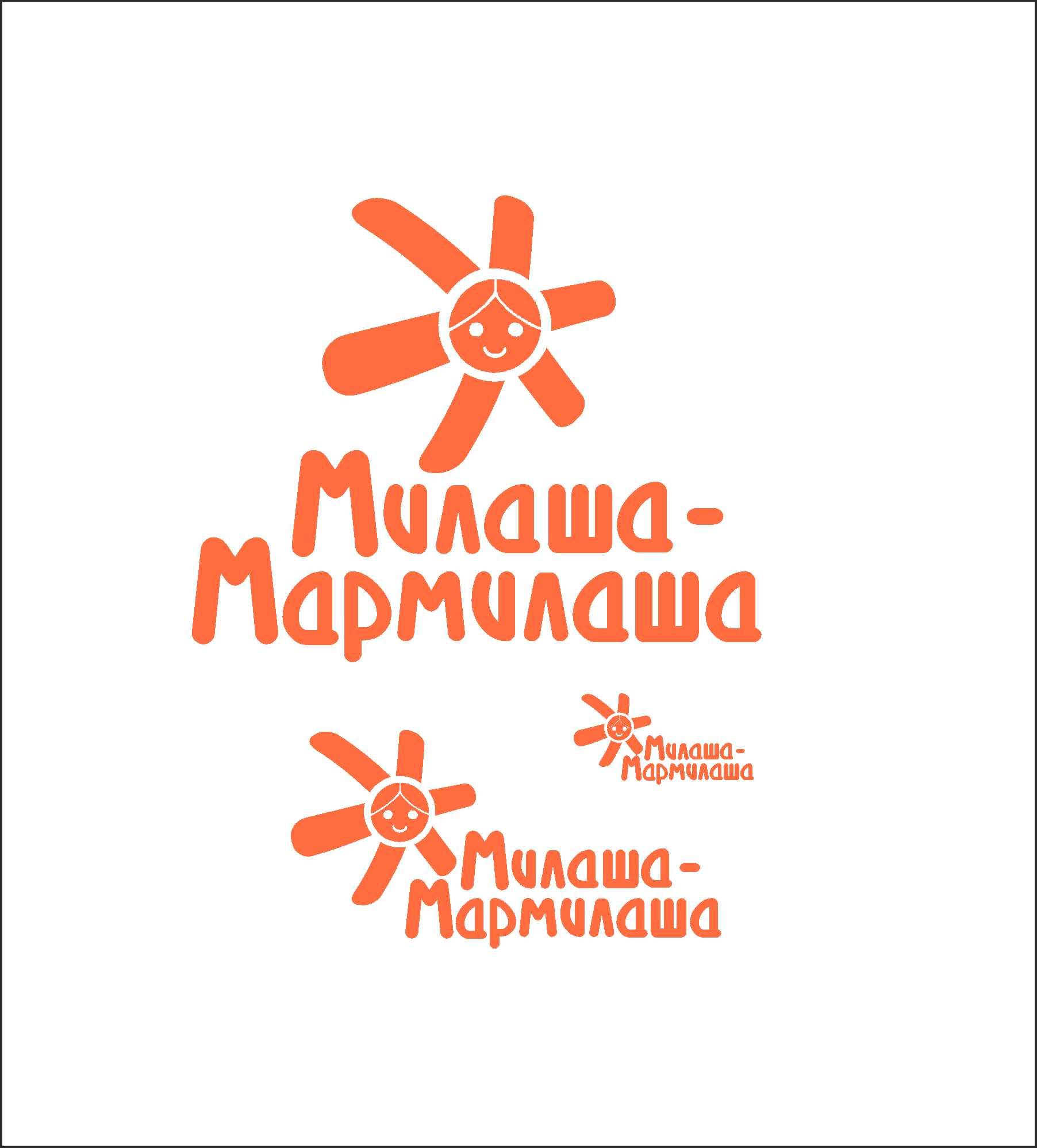 """Логотип для товарного знака """"Милаша-Мармилаша"""" фото f_0785874f3deaf902.jpg"""