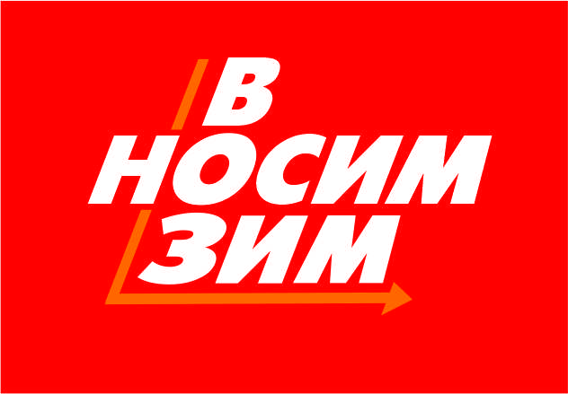 Логотип компании по перевозкам НосимВозим фото f_1575cf800f1958ac.jpg