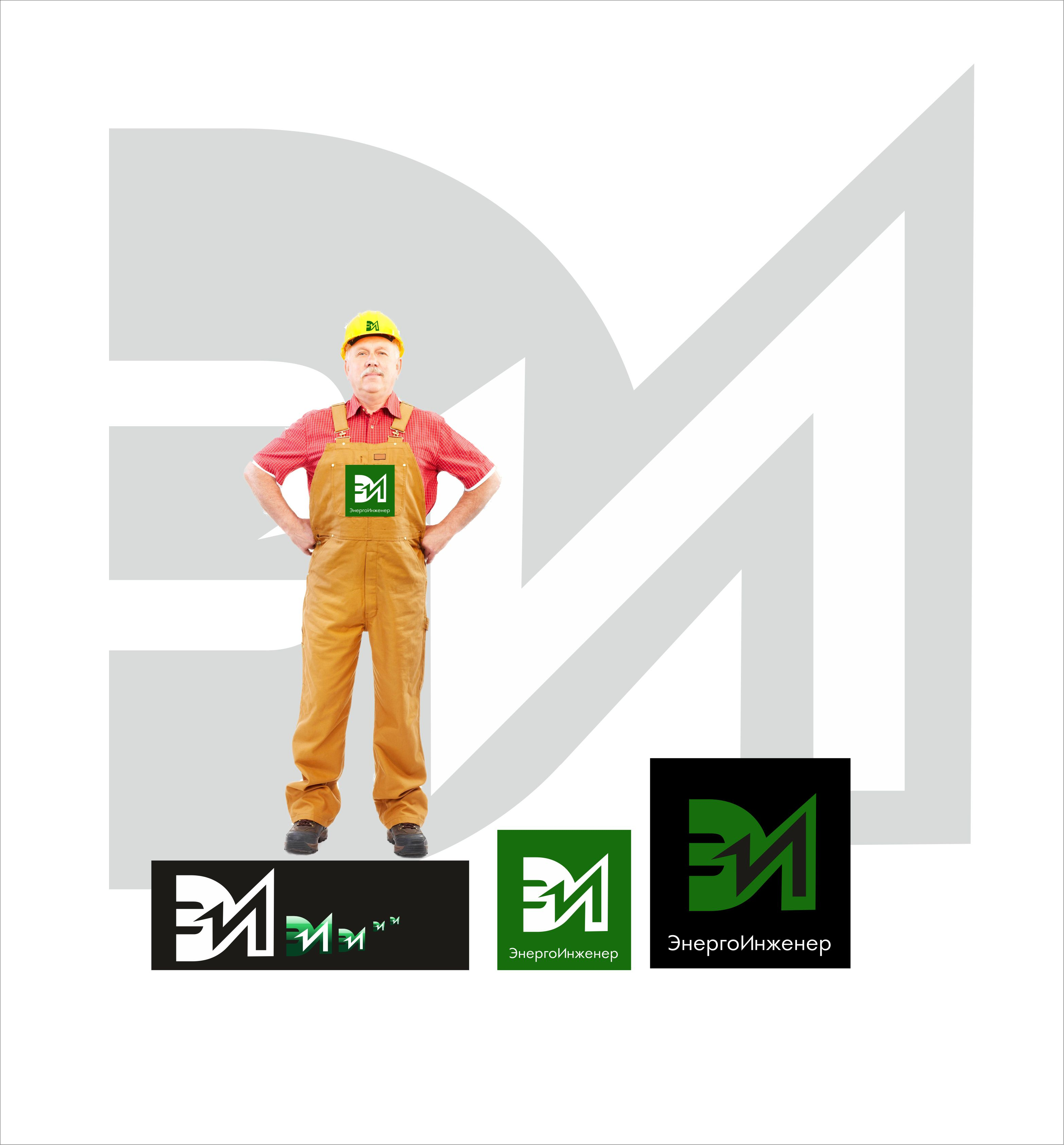 Логотип для инженерной компании фото f_27351ceca851915d.jpg
