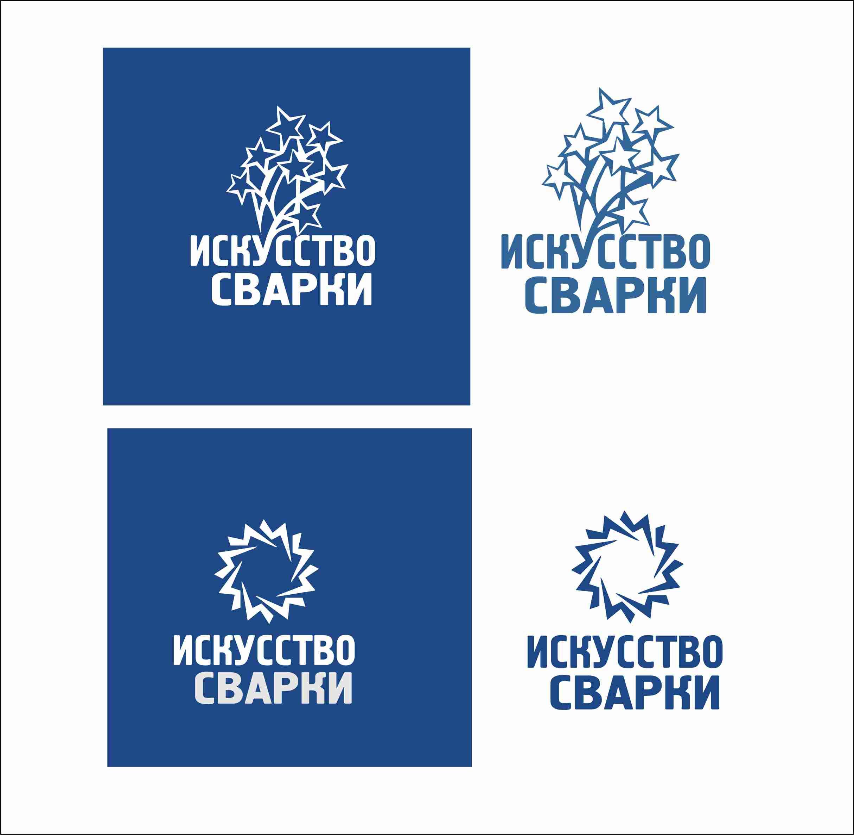 Разработка логотипа для Конкурса фото f_2735f6e02fc397c2.jpg
