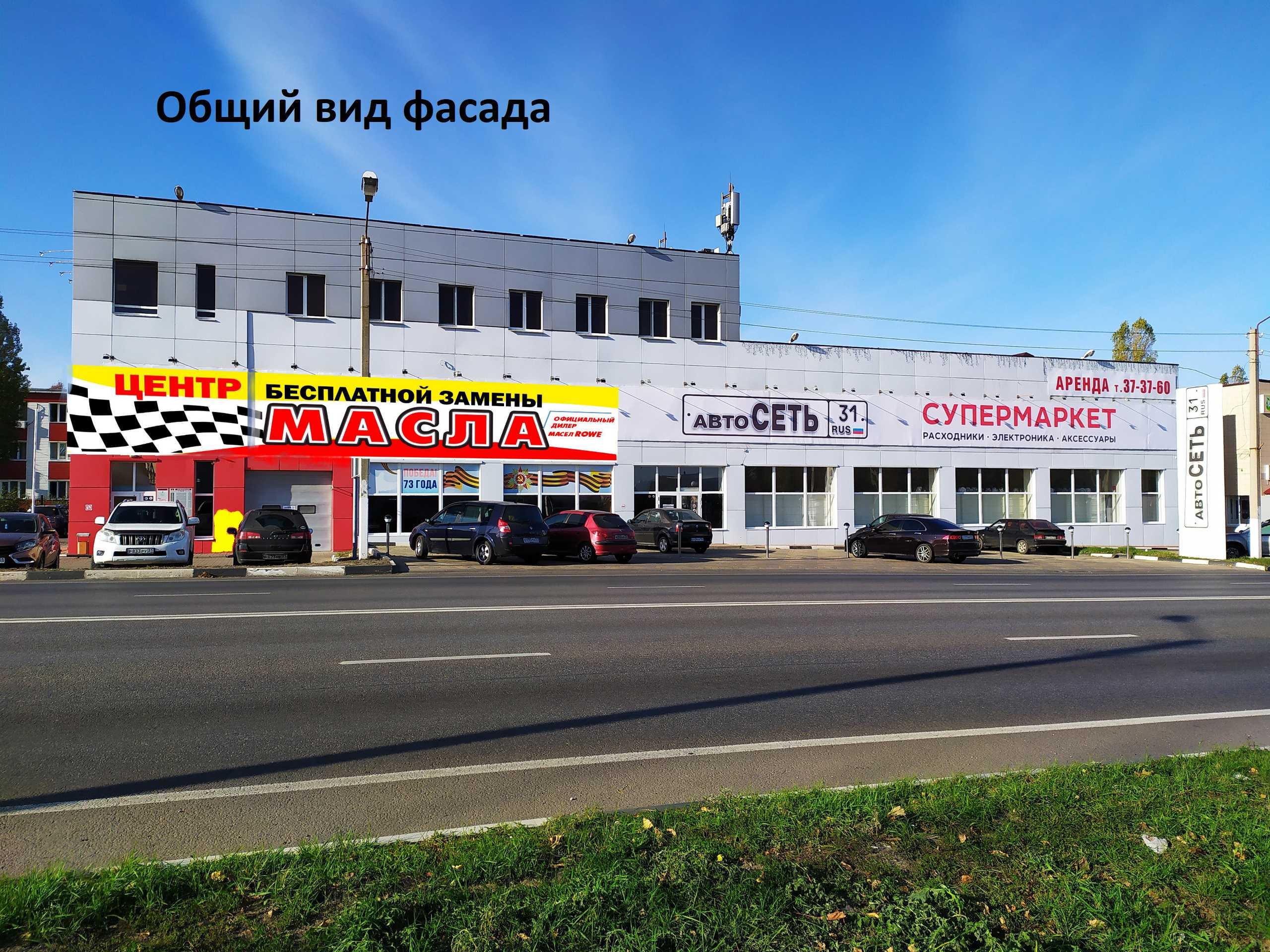 Оформление фасада автосервиса фото f_2825e4138326cefc.jpg