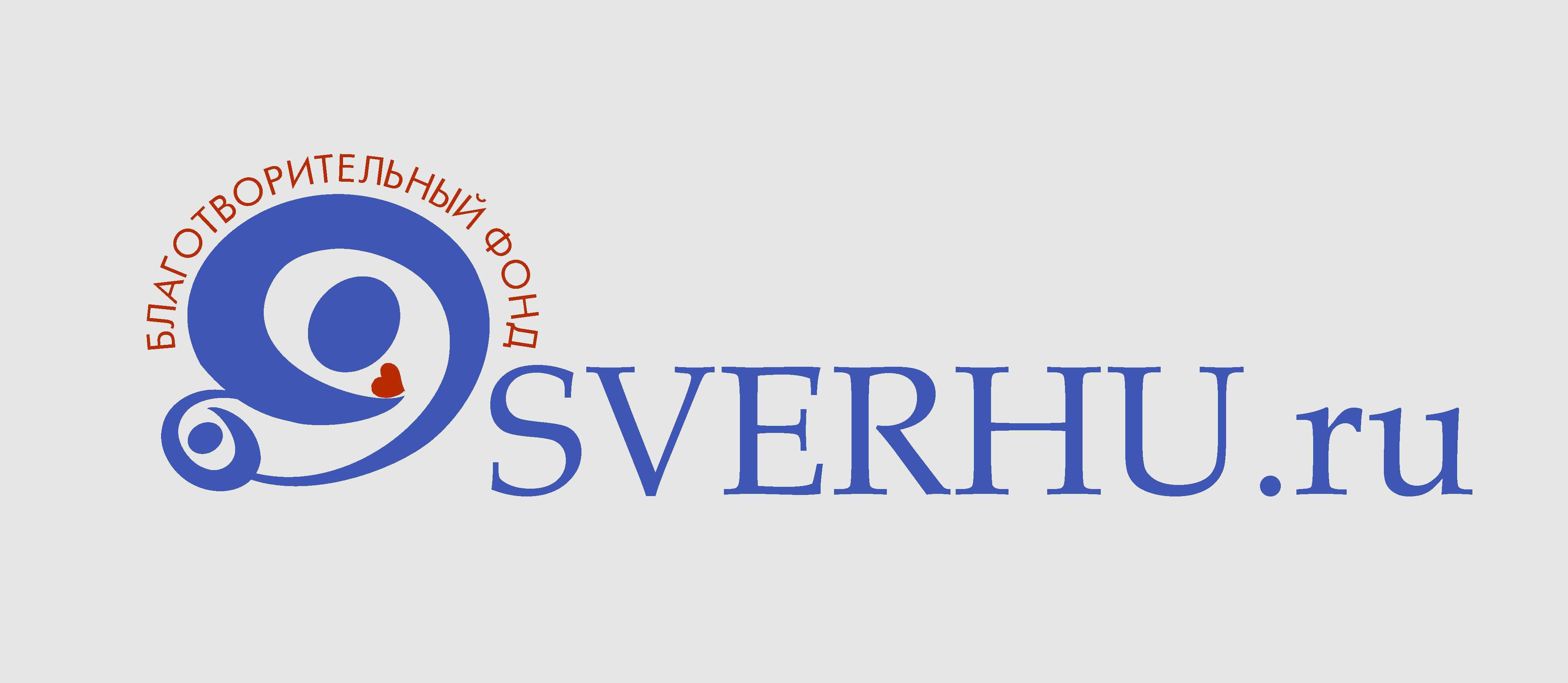 логотип  фото f_30055c849a0eaa88.jpg