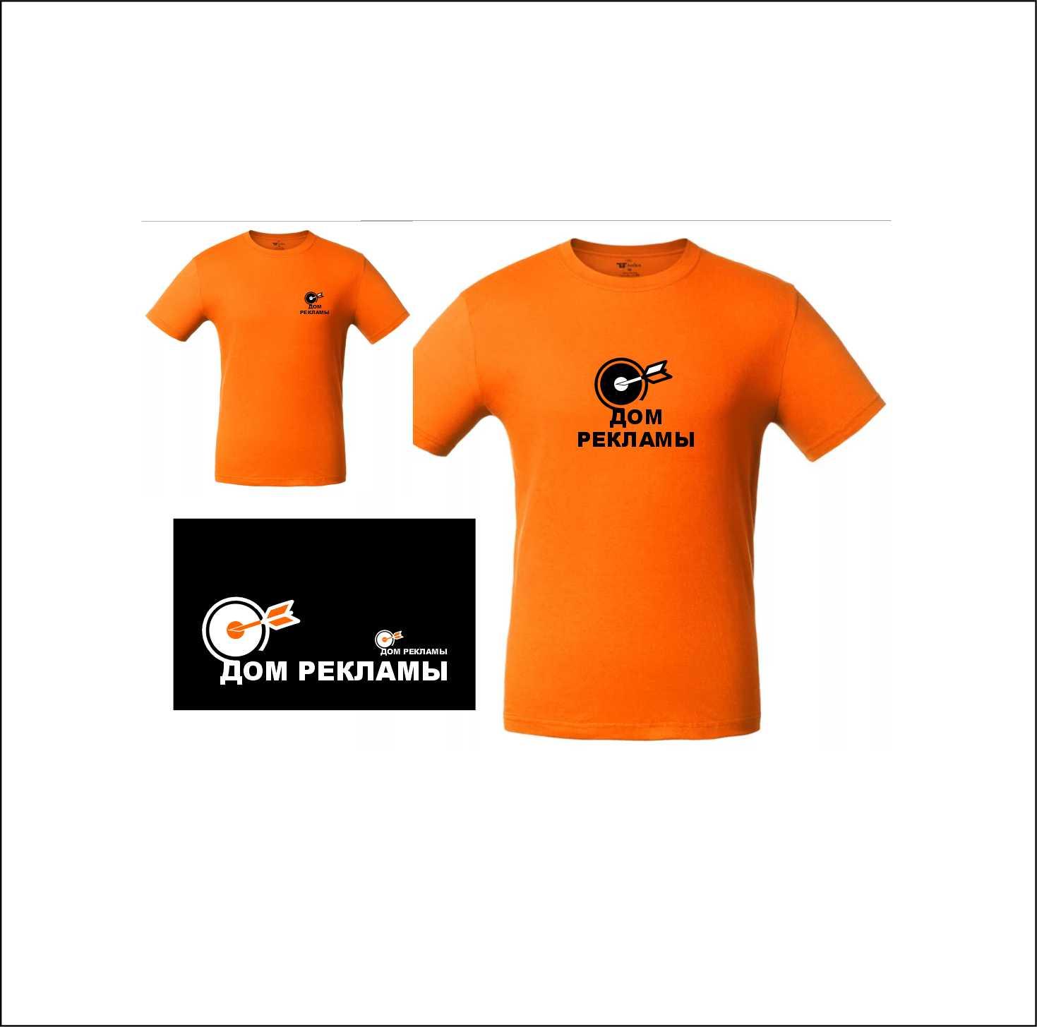 Дизайн логотипа рекламно-производственной компании фото f_3005edc89bd4b9e8.jpg