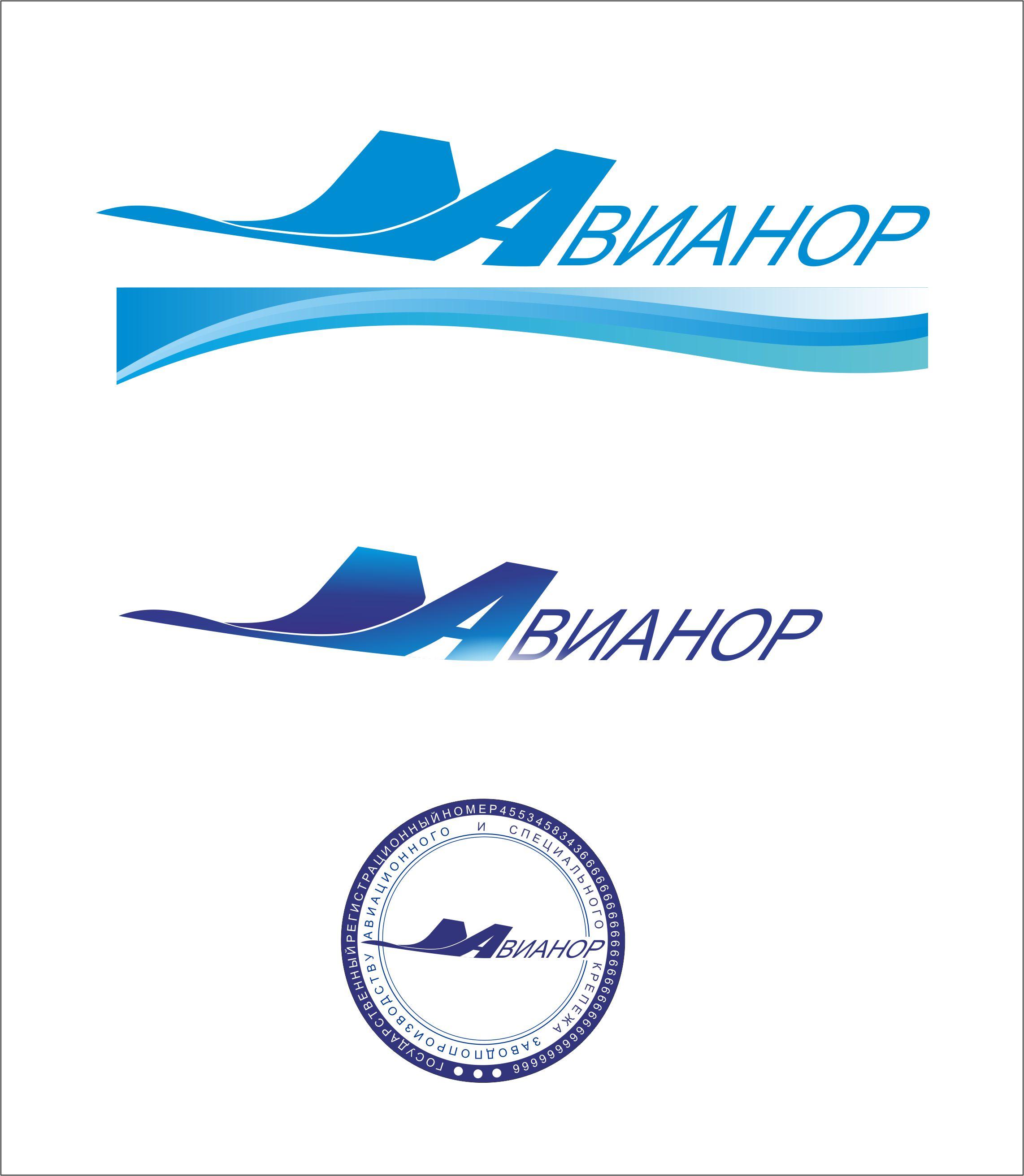 Нужен логотип и фирменный стиль для завода фото f_309528cfb01df02a.jpg