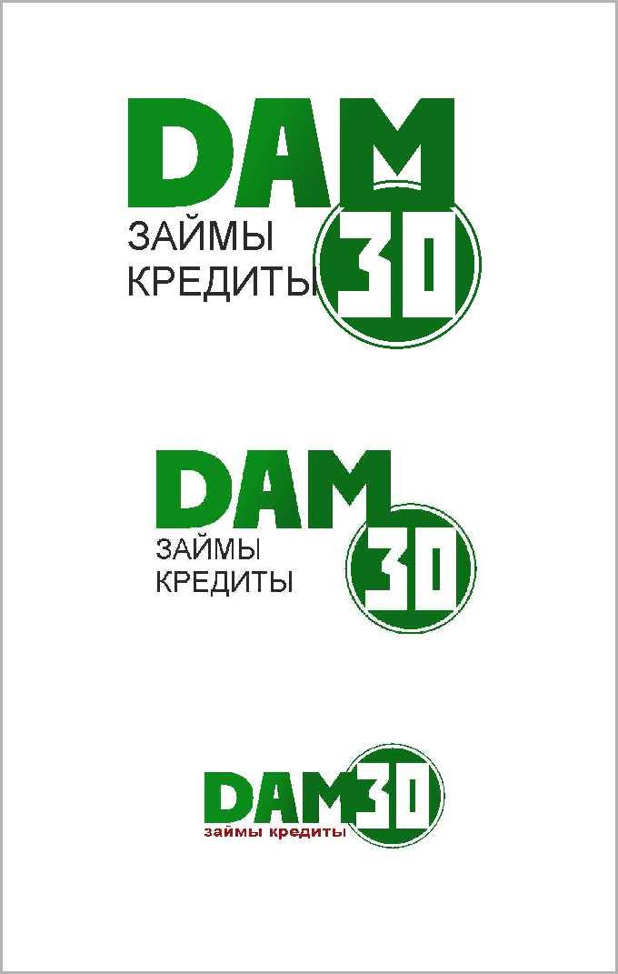 Логотип для микрокредитной, микрофинансовой компании фото f_4685a2bbbd11ac9d.jpg