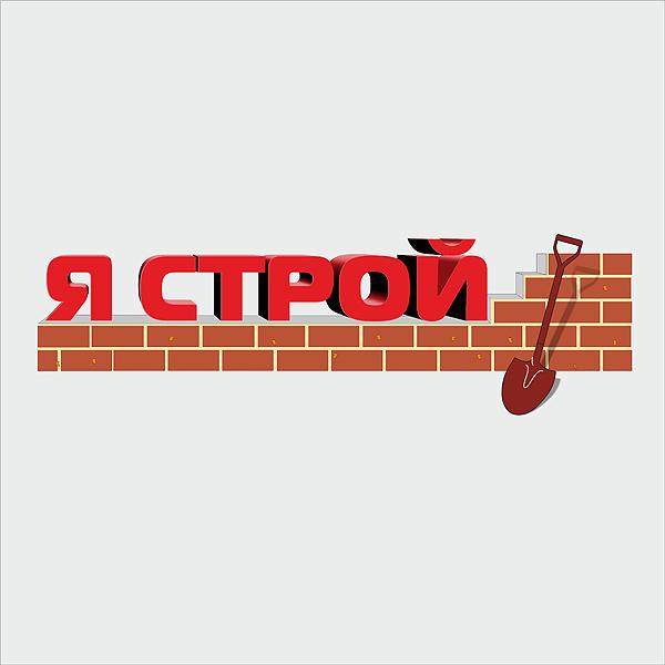 Логотип сайта фото f_4f8e318a7cb79.jpg