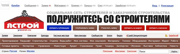 Логотип сайта фото f_4f9174d03d8e9.jpg