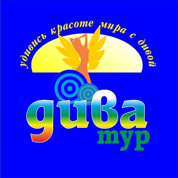 лого тур. фирмы