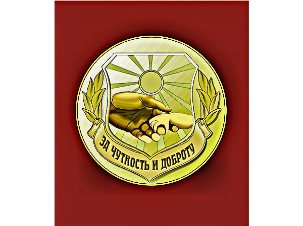 эскиз нагрудного знака для московского округа