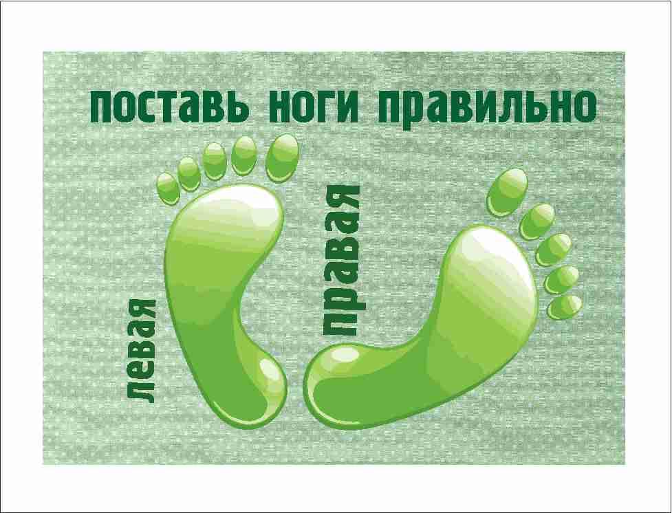 Сделать дизайн приддверного коврика фото f_6705589b925ebbc7.jpg