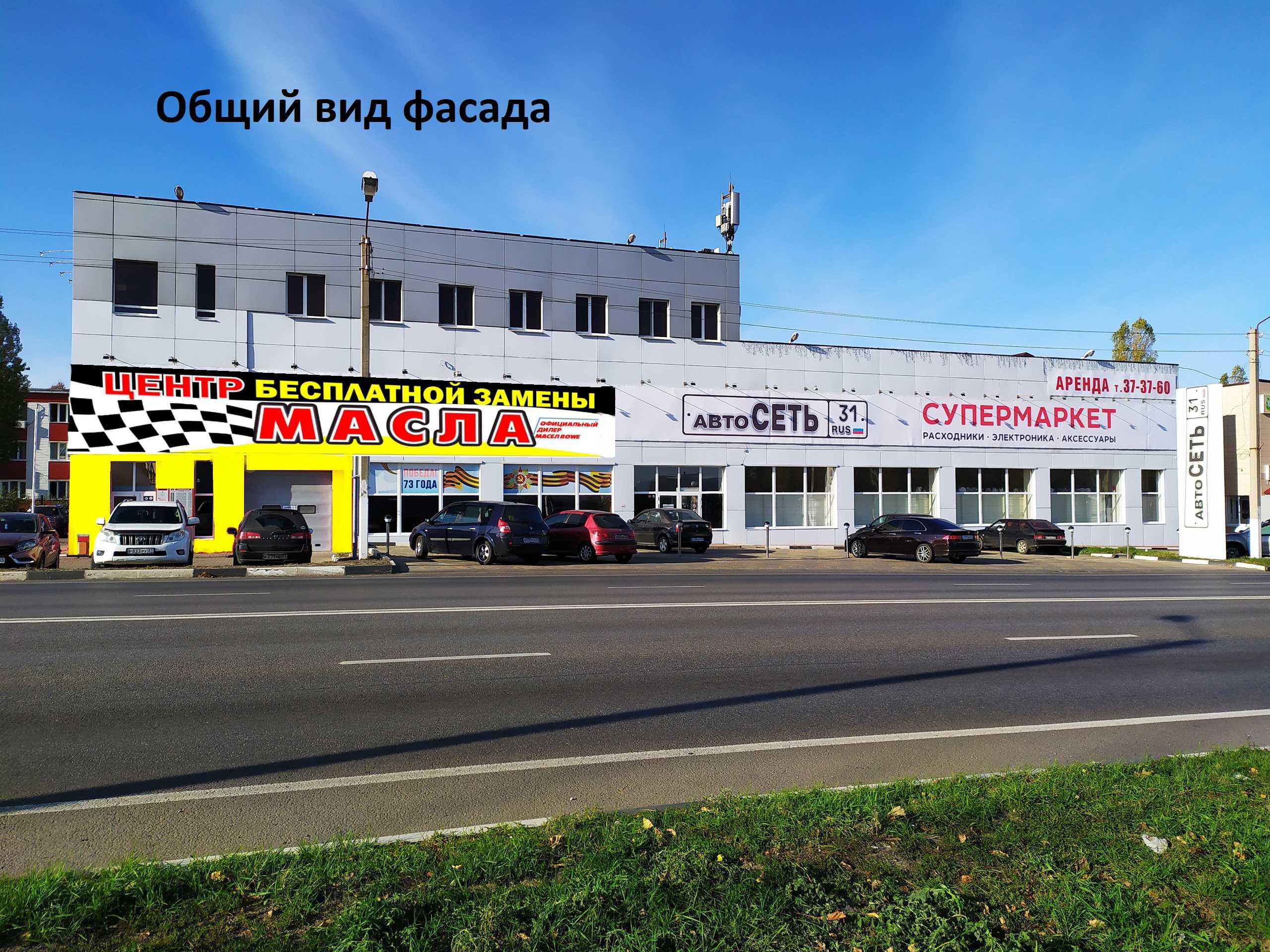 Оформление фасада автосервиса фото f_6935e4135368b9f9.jpg