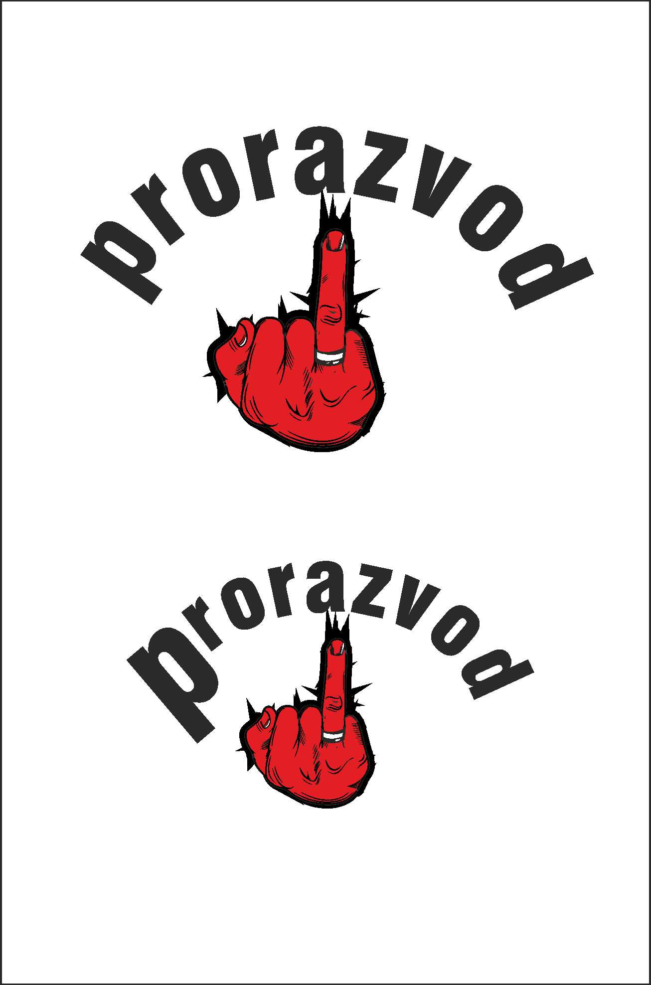 Логотип и фирм стиль для бракоразводного агенства. фото f_7555879182f44070.jpg