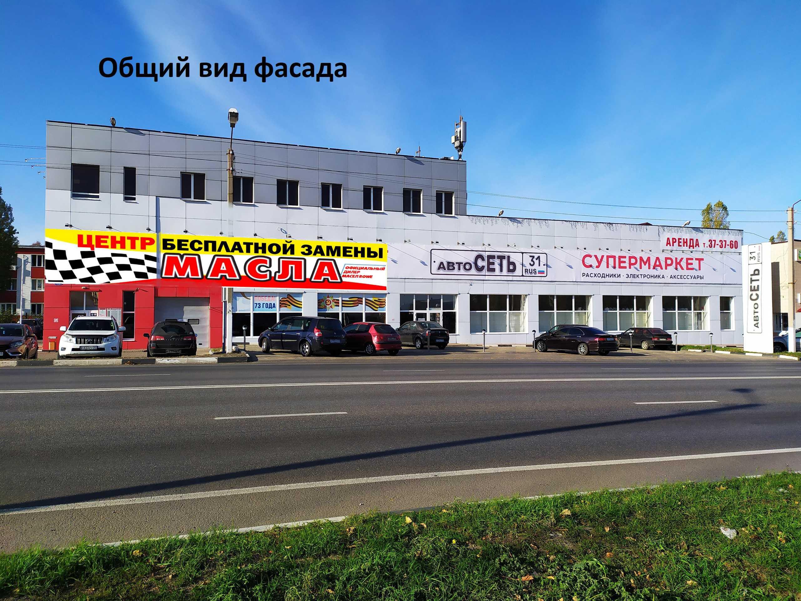 Оформление фасада автосервиса фото f_7915e4132361b4ec.jpg