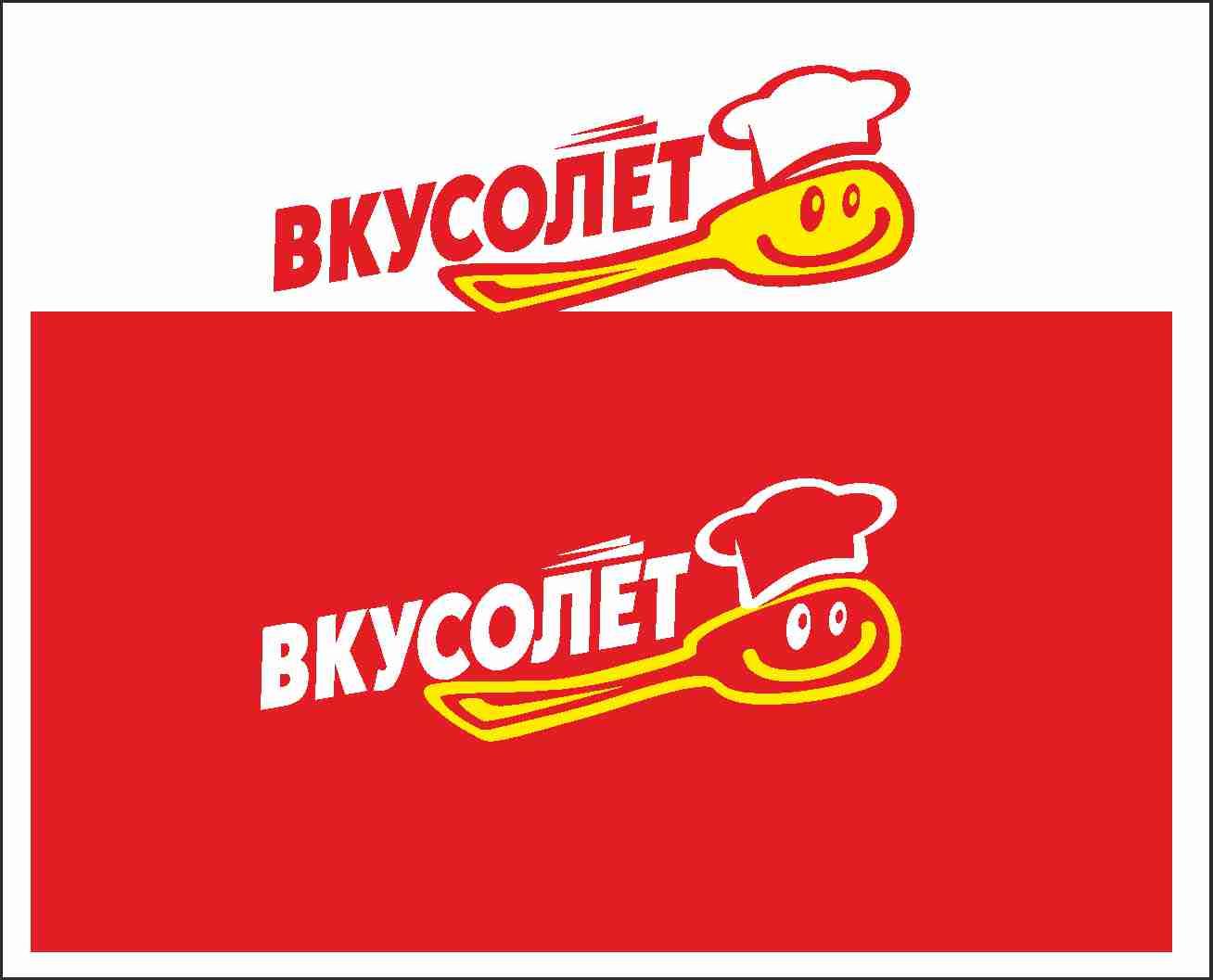 Логотип для доставки еды фото f_81159d75f37a443a.jpg