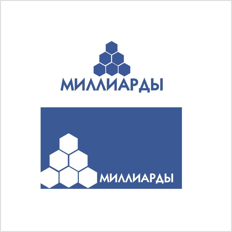 Создание логотипа фото f_9245e41a8945eea7.jpg
