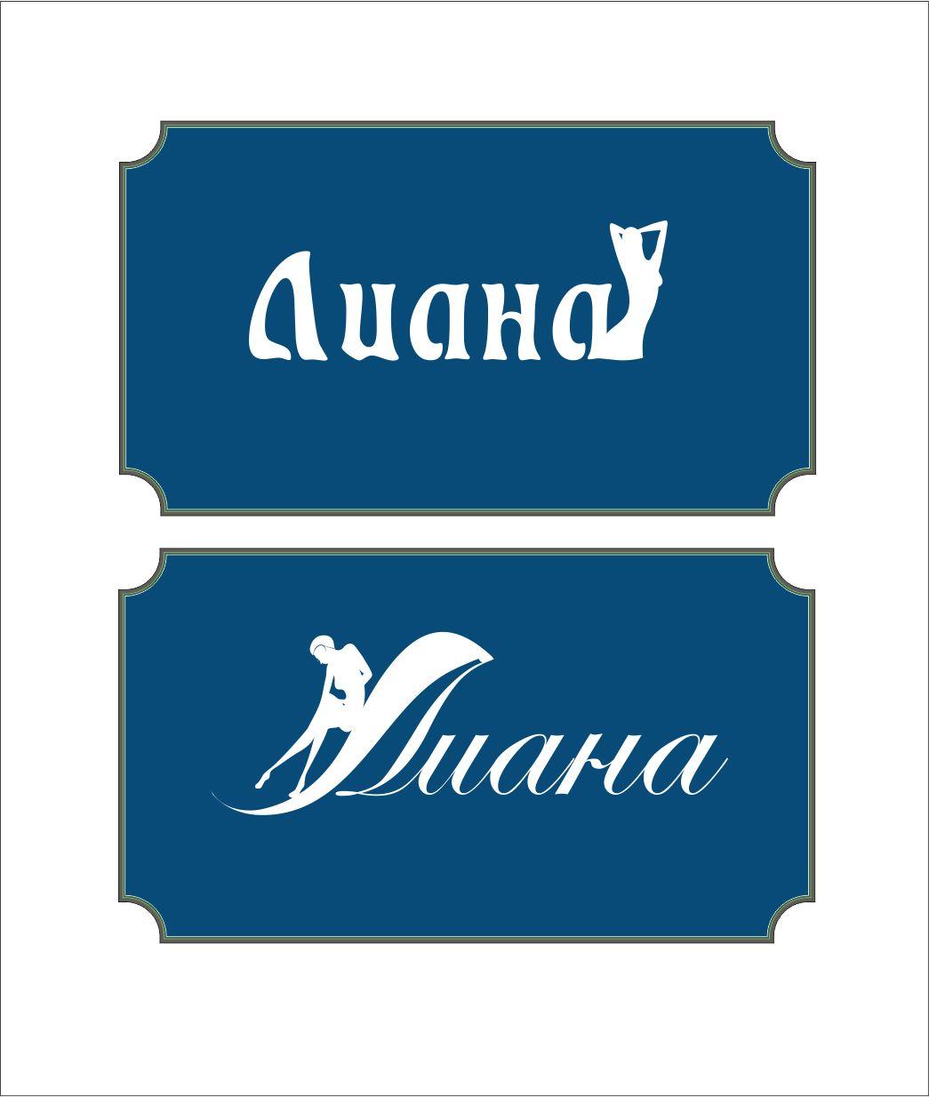 Дизайн логотипа фото f_933515ad496d5cc4.jpg