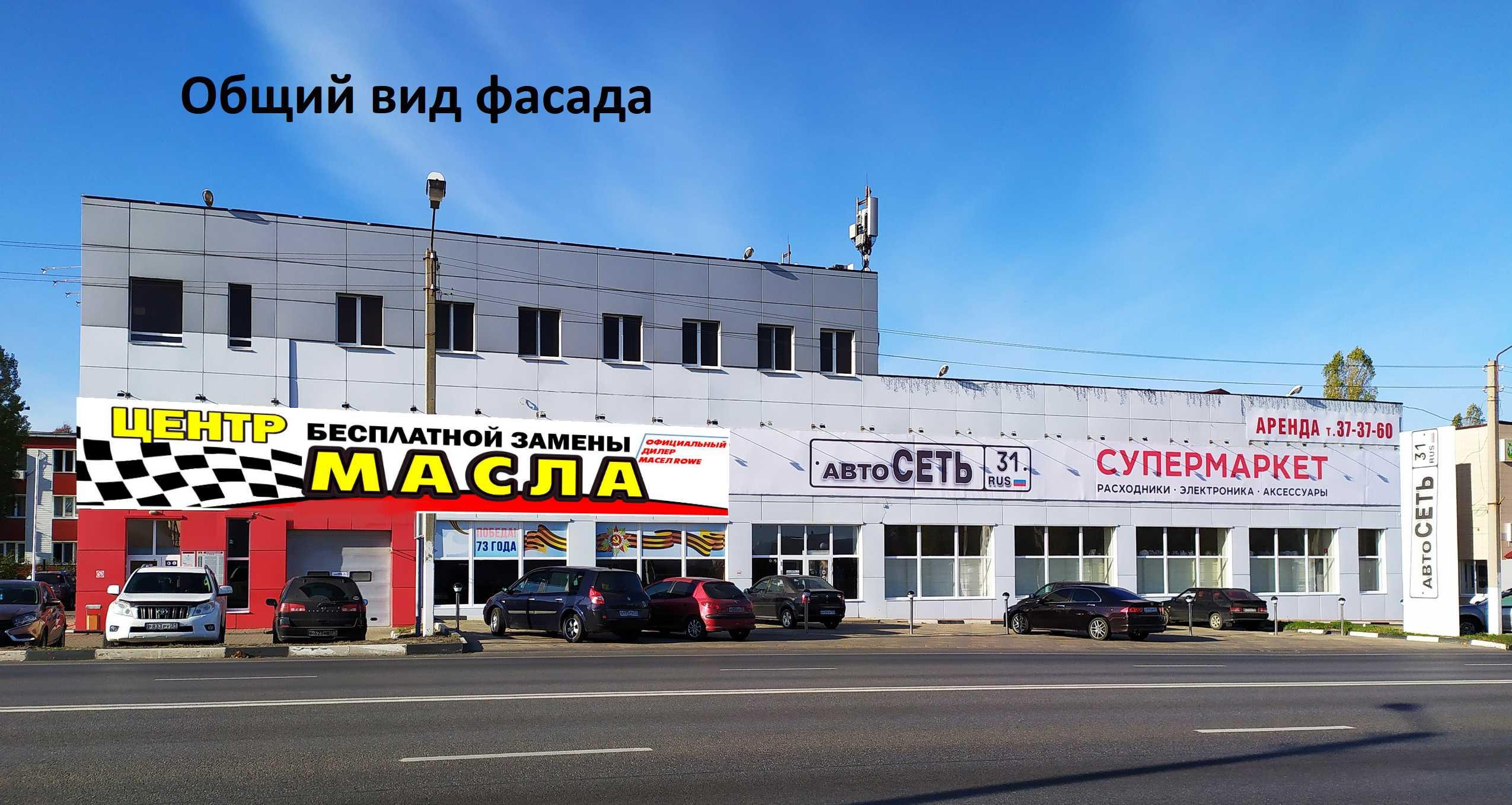Оформление фасада автосервиса фото f_9345e419bf1f3f39.jpg