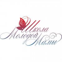 Разработка логотипа для Школы молодой мамы