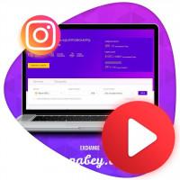 Видео креатив для сторис instagram monabeycom