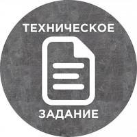 ТЗ сайт каталог организаций