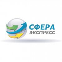 Разработка логотипа для компании Сфера