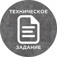 Разработка ТЗ для сайта лаймер