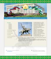 Сайт правительства татарстана.