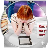 Сайт по продаже книг