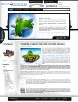 Дизайн сайта видеопланета