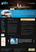 Дизайн сайта Таможенников