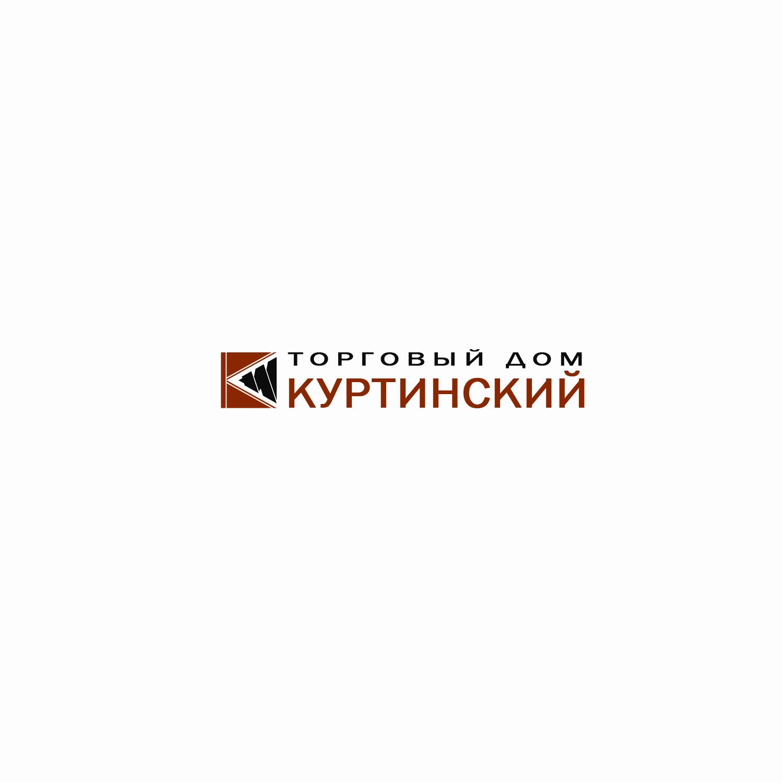 Логотип для камнедобывающей компании фото f_1615ba07cc05757d.jpg
