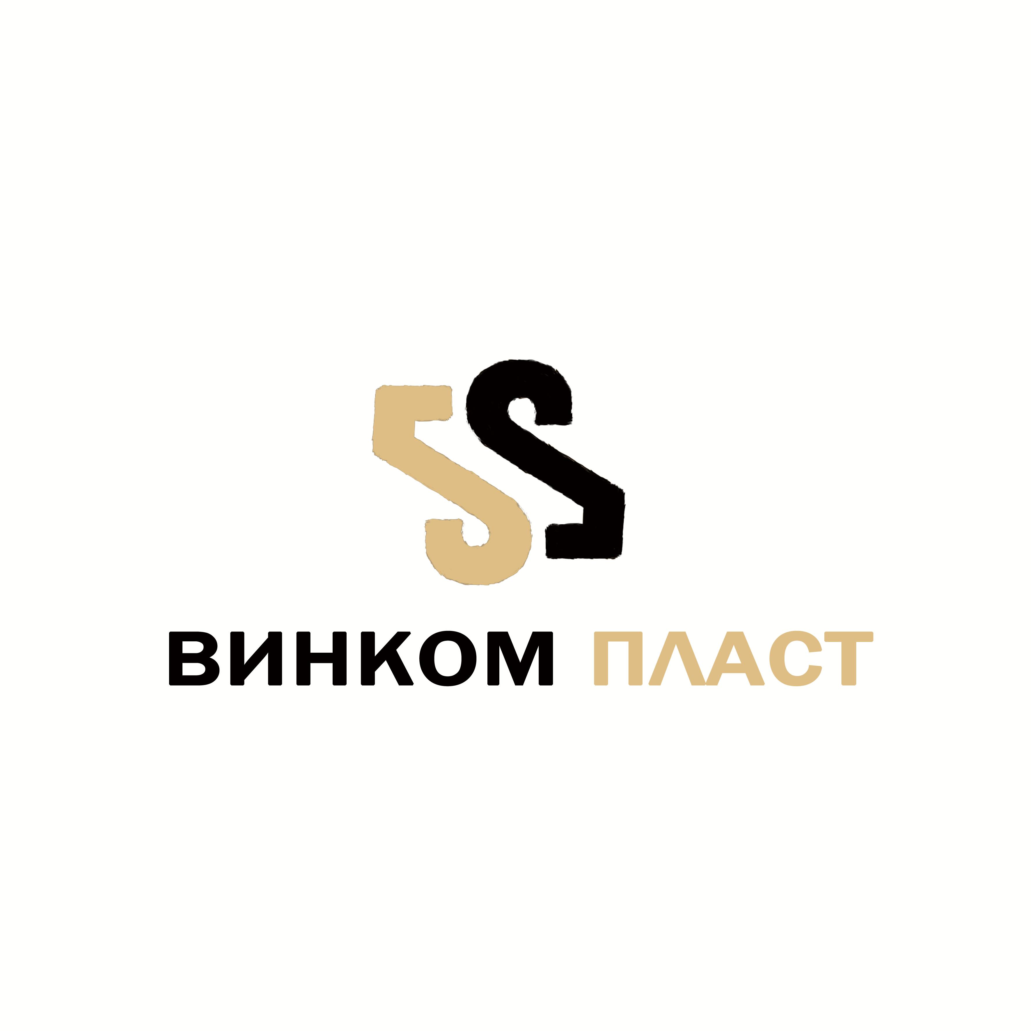 Логотип, фавикон и визитка для компании Винком Пласт  фото f_2225c35e33d34039.jpg